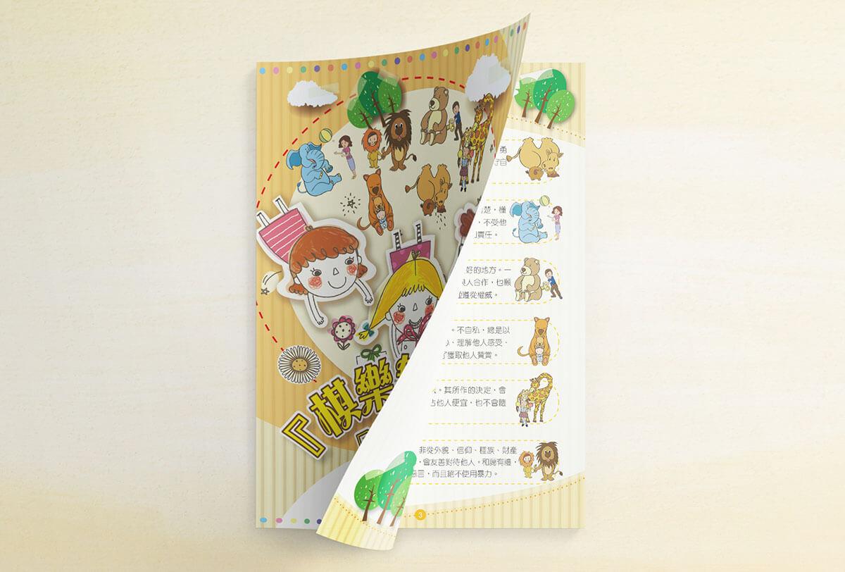 Inmedia Design: Character Education Program-Education Manual