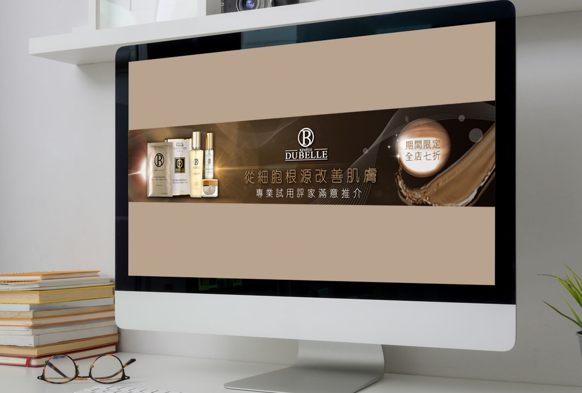 Inmedia Design: Big Sales Web Banner Design-Discount event