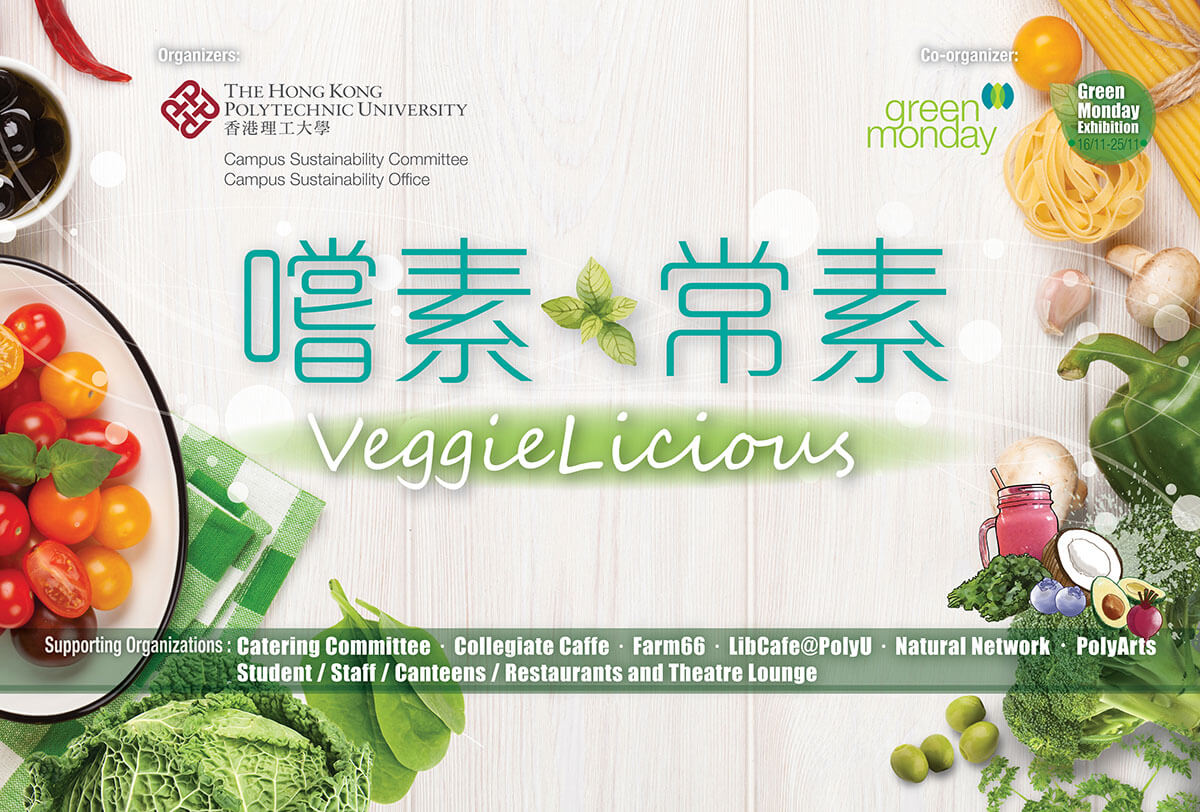 Inmedia Design: Veggie Licious Backdrop-Vegetarian Eventbackdrop design