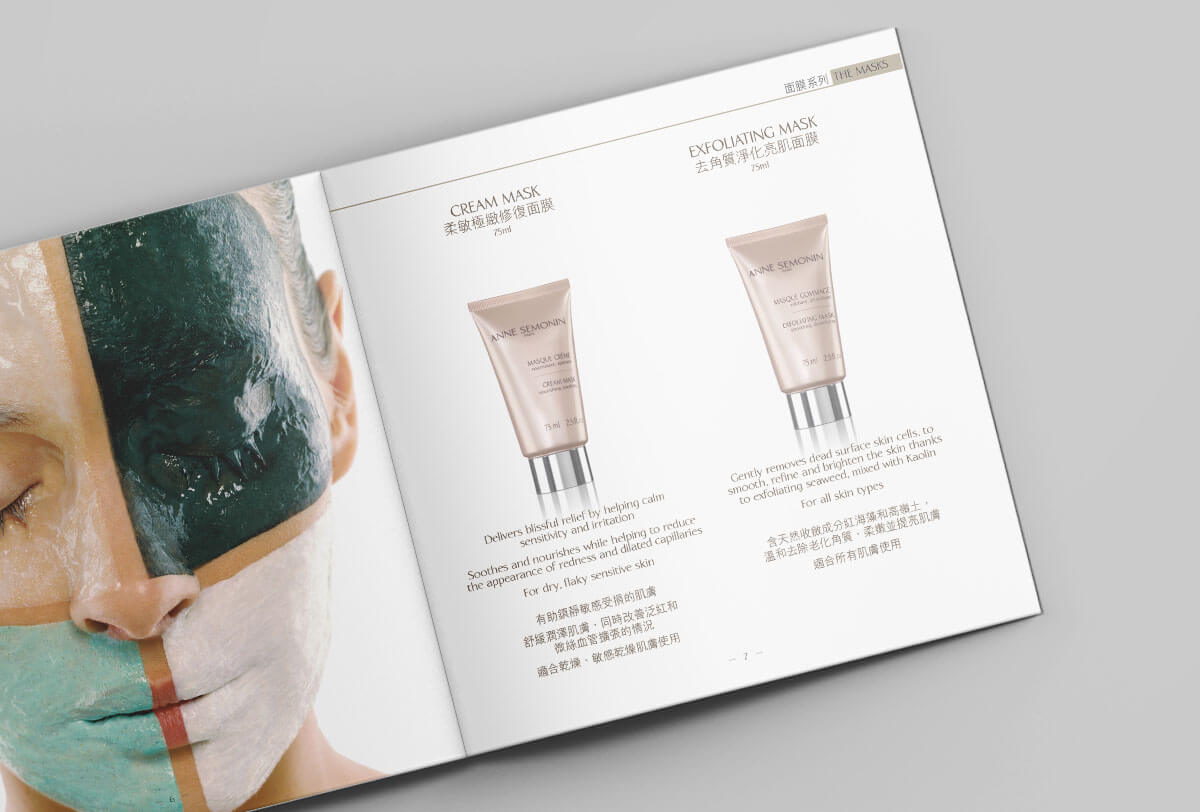 Inmedia Design: Product Price List-Beauty products