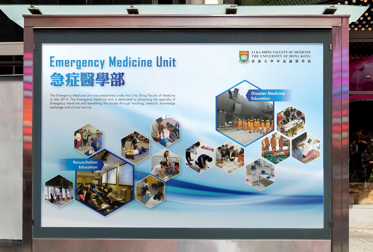 Inmedia Design: Introduction to the course of the Emergency Medicine Unit-Promotion