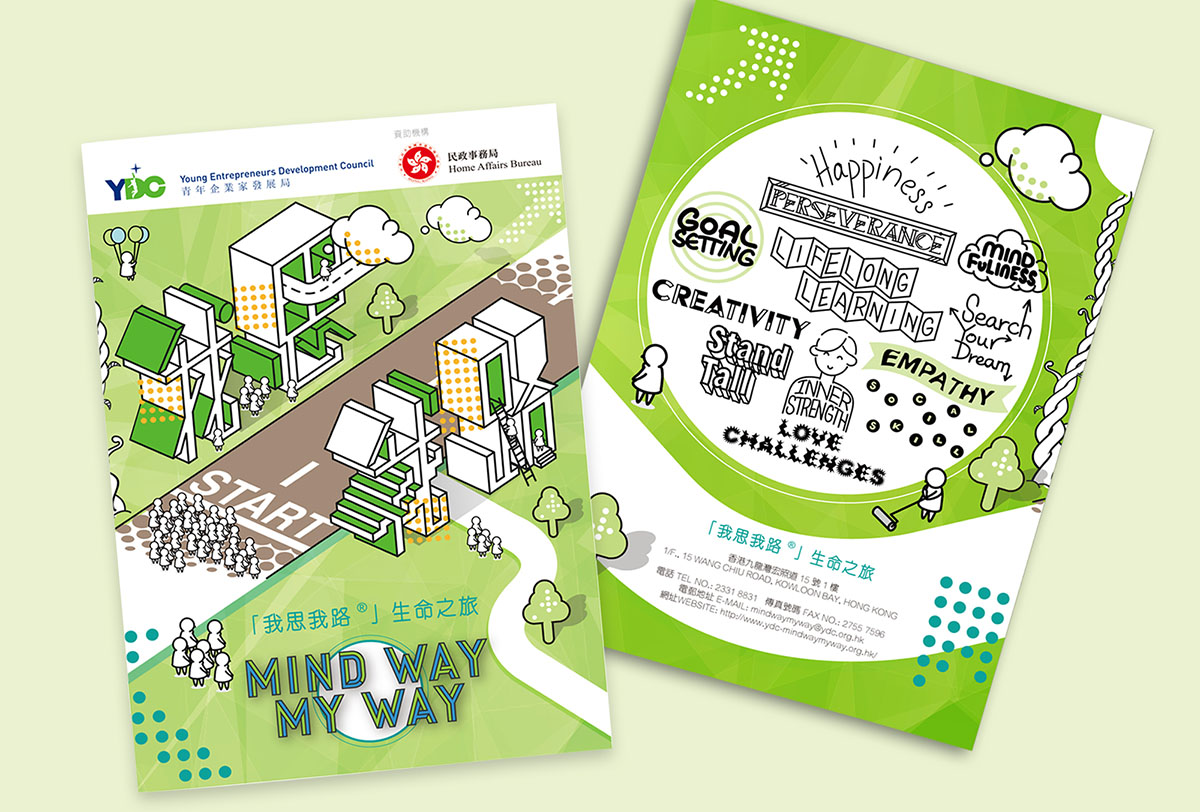 Inmedia Design: Mind Way My Way Life Planning Program Brochure-Plan promote brochures design
