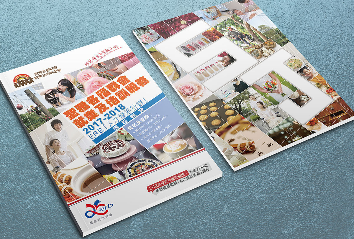 Inmedia Design: Employment and training services-Introduction brochurebrochure design