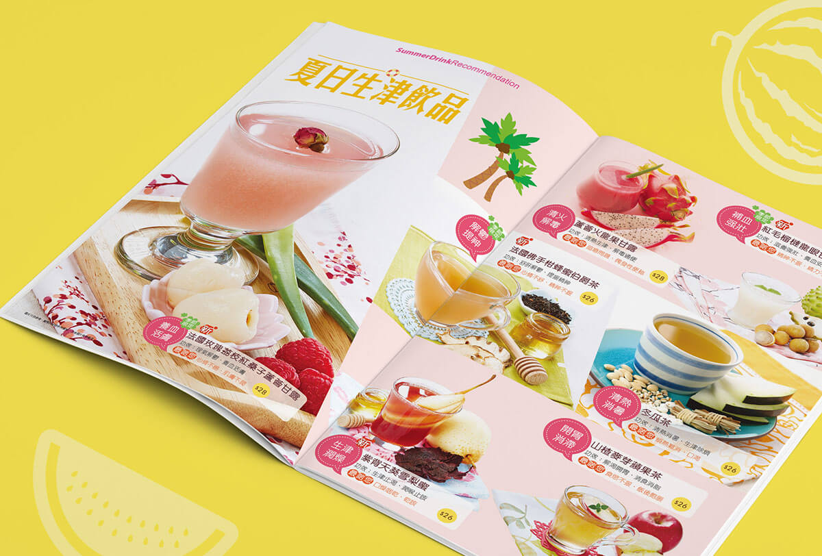Inmedia Design: Hung Fook Tong x Line Friends-Quarterly Special Issue Book Design