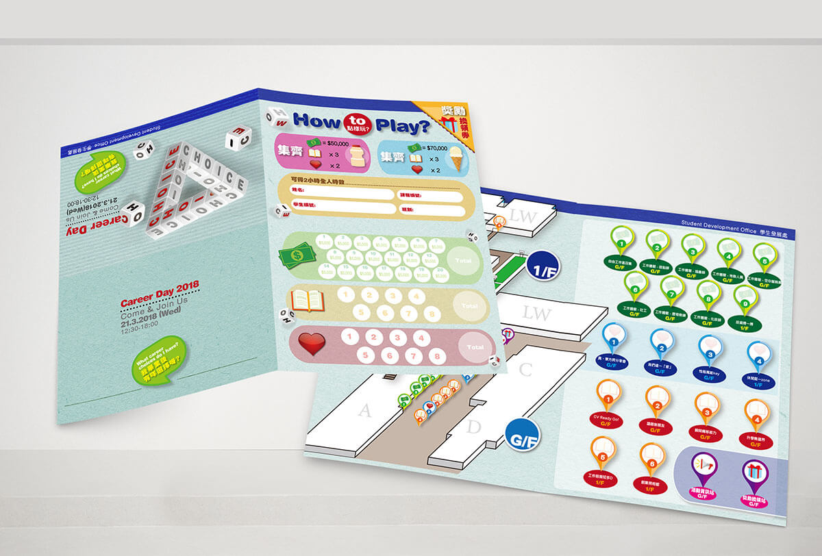 Inmedia Design: Career Day Event-Promotion activitiesBackdrop design