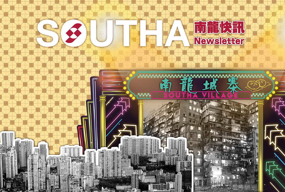 Inmedia Design: Southa 38th Newsletter-Newsletter design