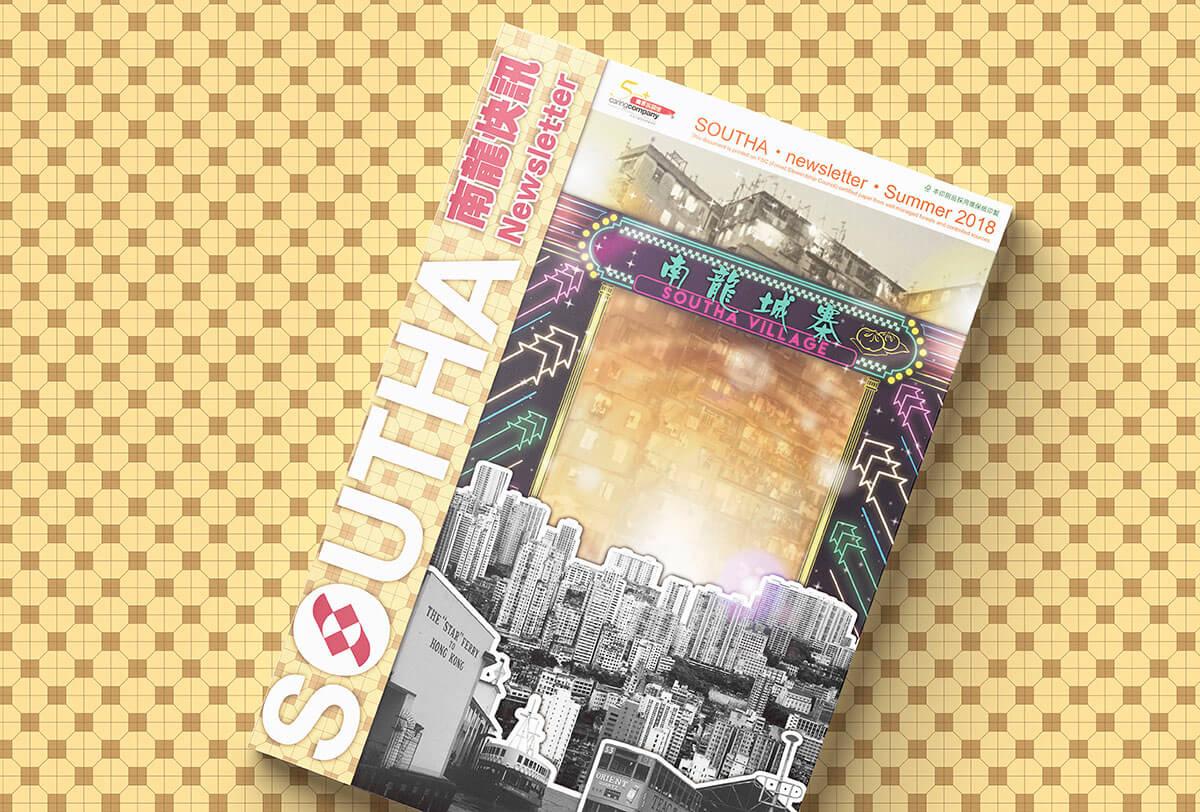 Inmedia Design: Southa 38th Newsletter-Company Newsletter Design
