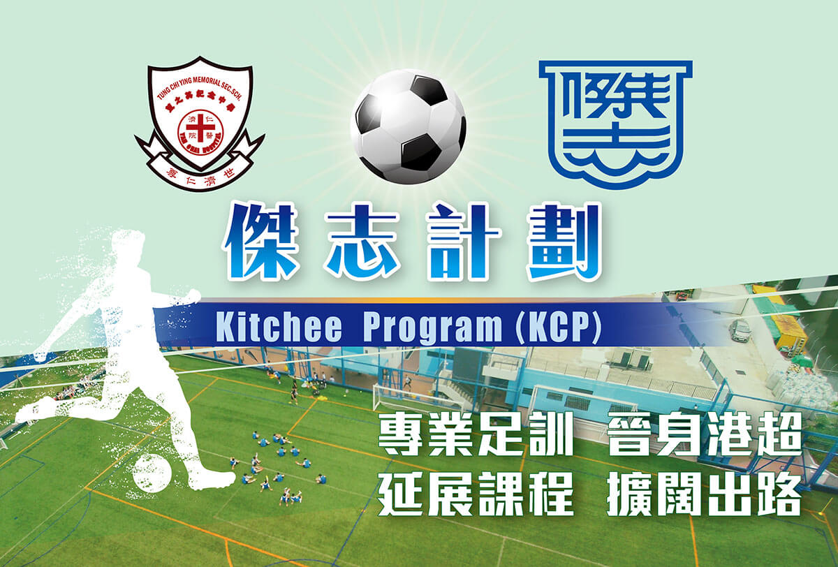 Inmedia Design: Kitchee Program-Activity introductionbooklet design