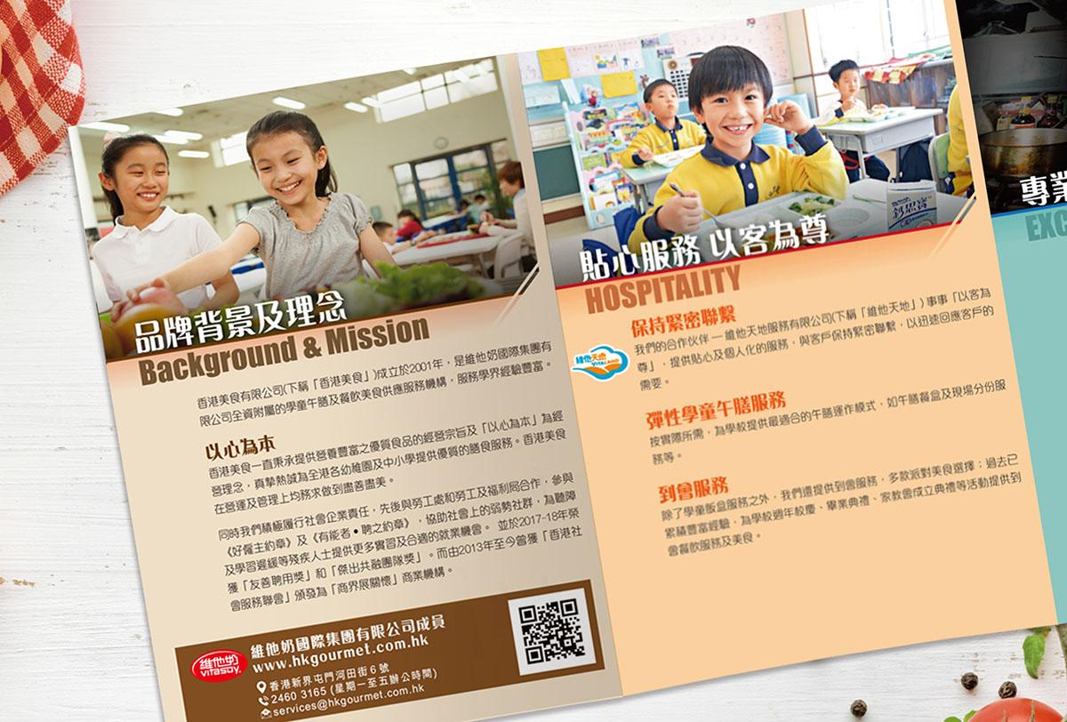 Inmedia Design: Gourmet Introduction Brochure Design-Food information brochure Design