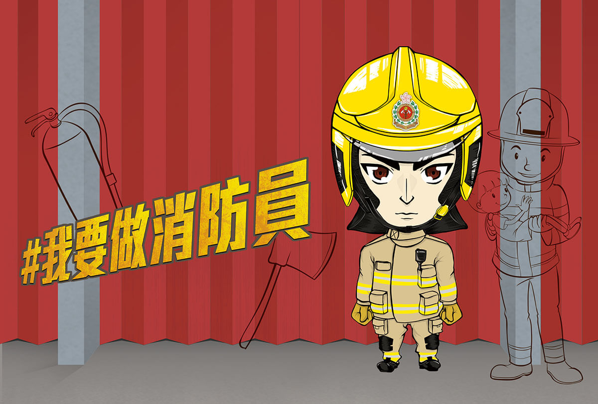 Inmedia Design: Be a fireman Recruitment Poster Design-Poster illustrationPoster Designillustration design