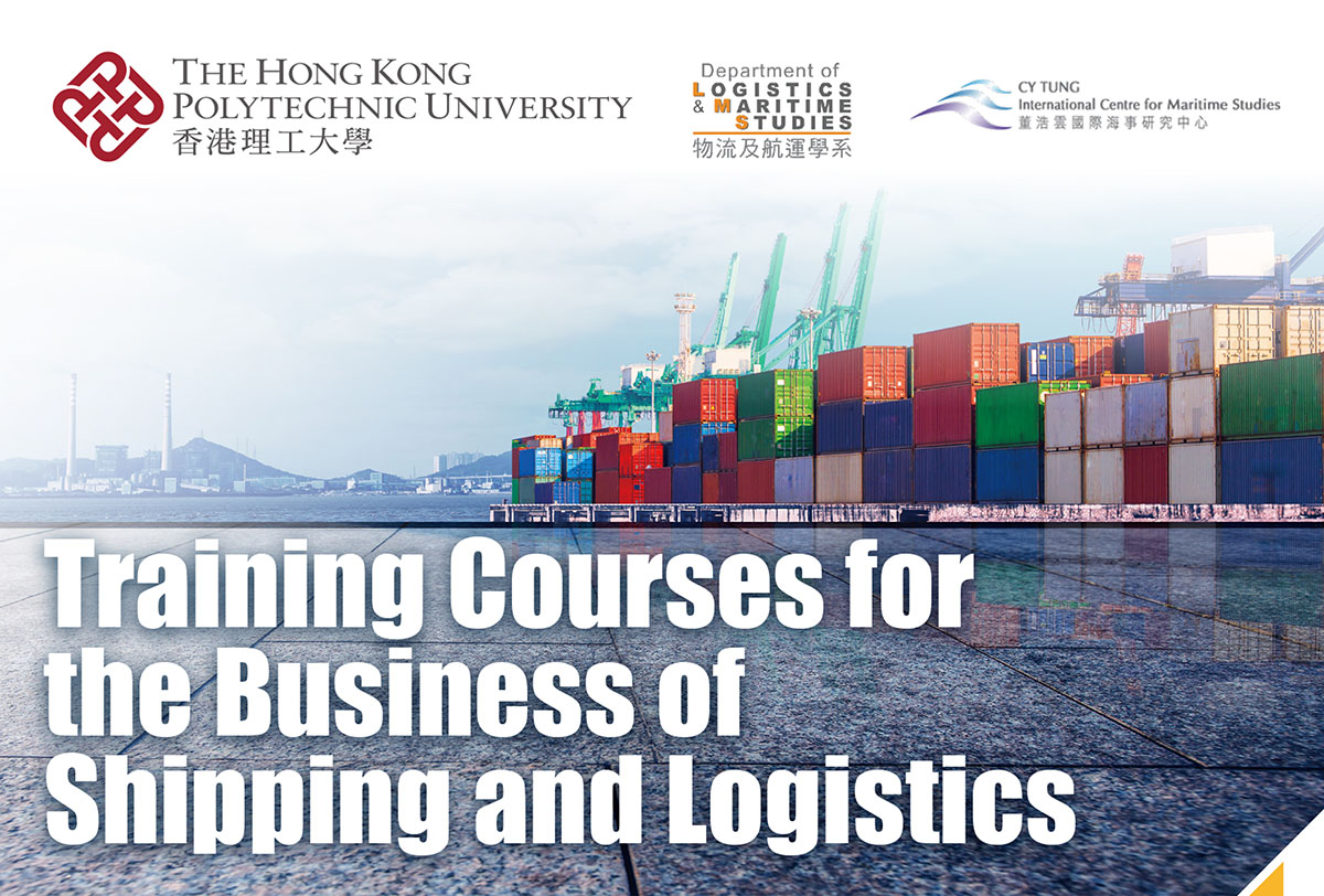 Inmedia Design: Training Courses for the Business of Shipping and Logistics-Course Introduction design