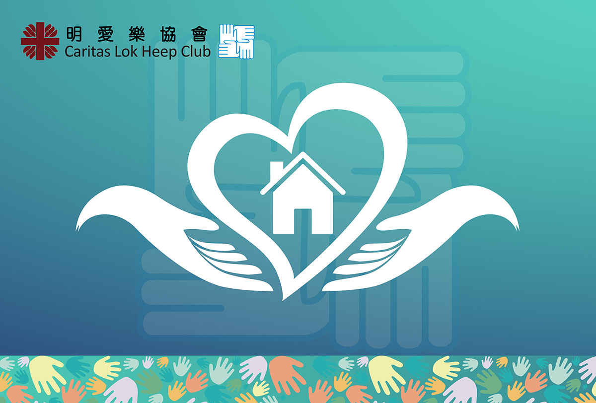 Inmedia Design: Caritas Lok Heep Club Intro-