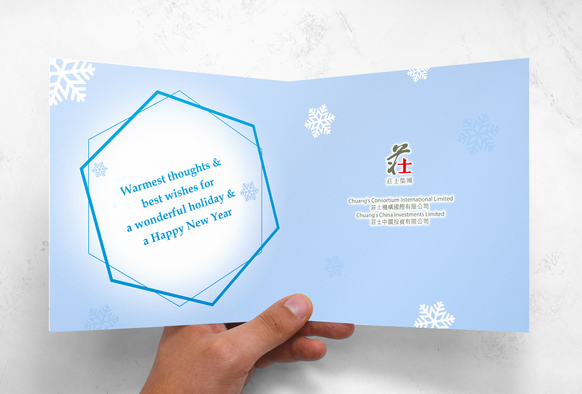 Inmedia Design: Xmas Card-pictures